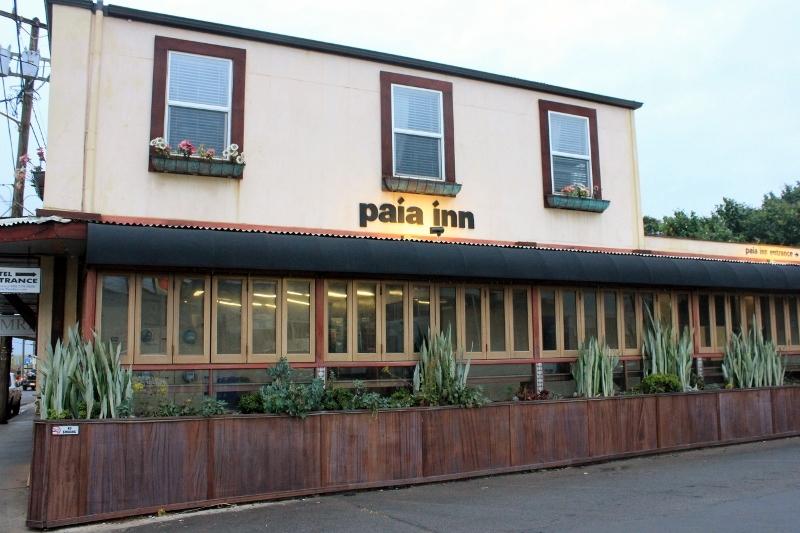 Paia Inn Hotel Maui