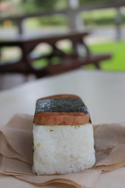 Hawaiian Spam Musubi in Maui