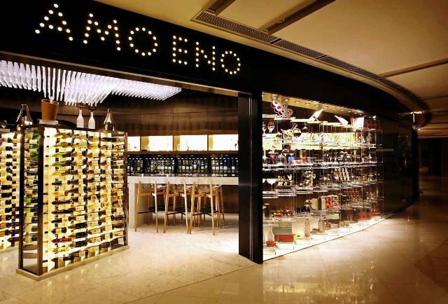 Hong Kong Wine Bar