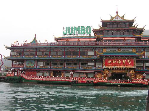 jumbo floating restaurant in Hong Kong