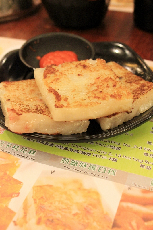 Pan Fried Turnip Cake at Tim Ho Wan