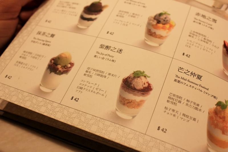 Dessert Kitchen Hong Kong
