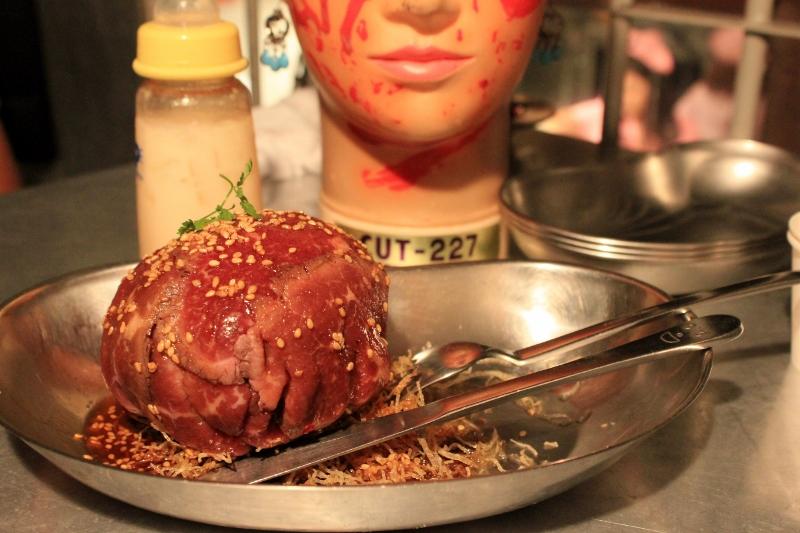 Alcatraz ER Beef Brain