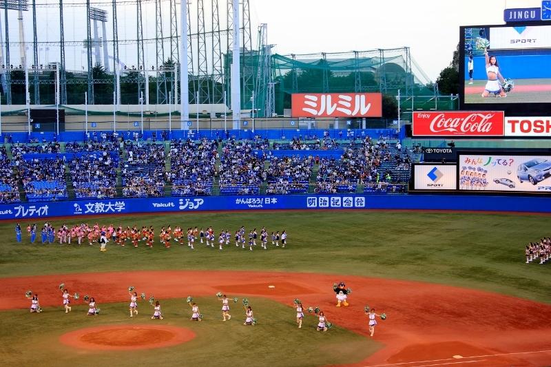 Baseball Game in Tokyo, Japan