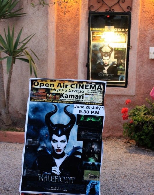 See a Movie at an Open Air Cinema in Santorini