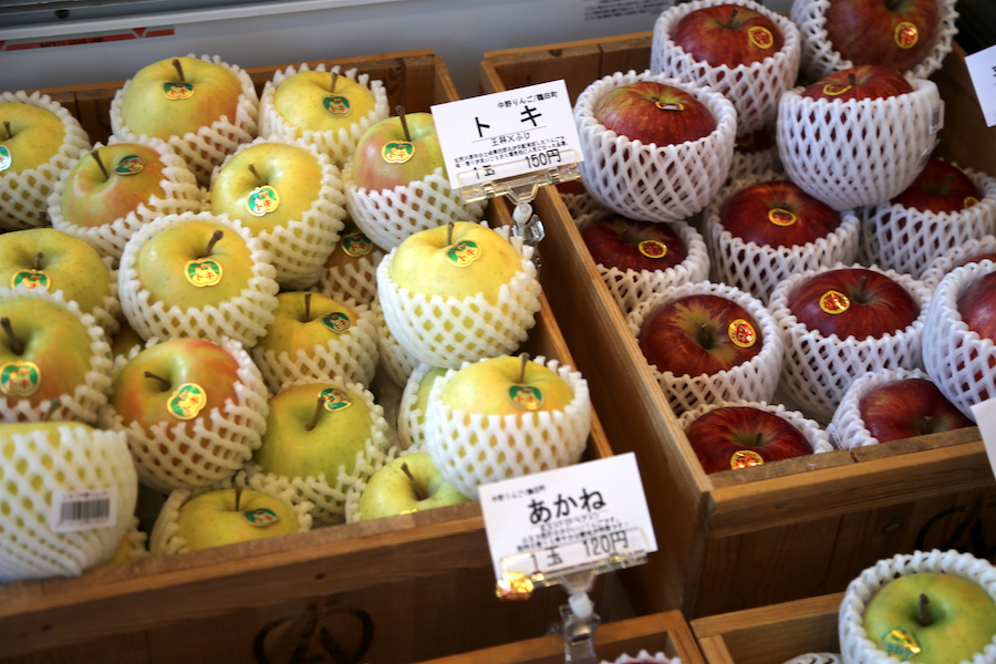 Things to do in Aomori, Japan: Eat apples
