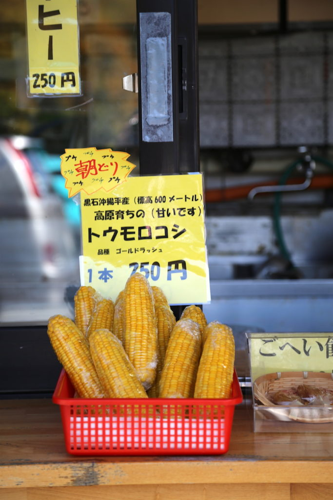 Things to do in Aomori Japan: Eat Sweet corn