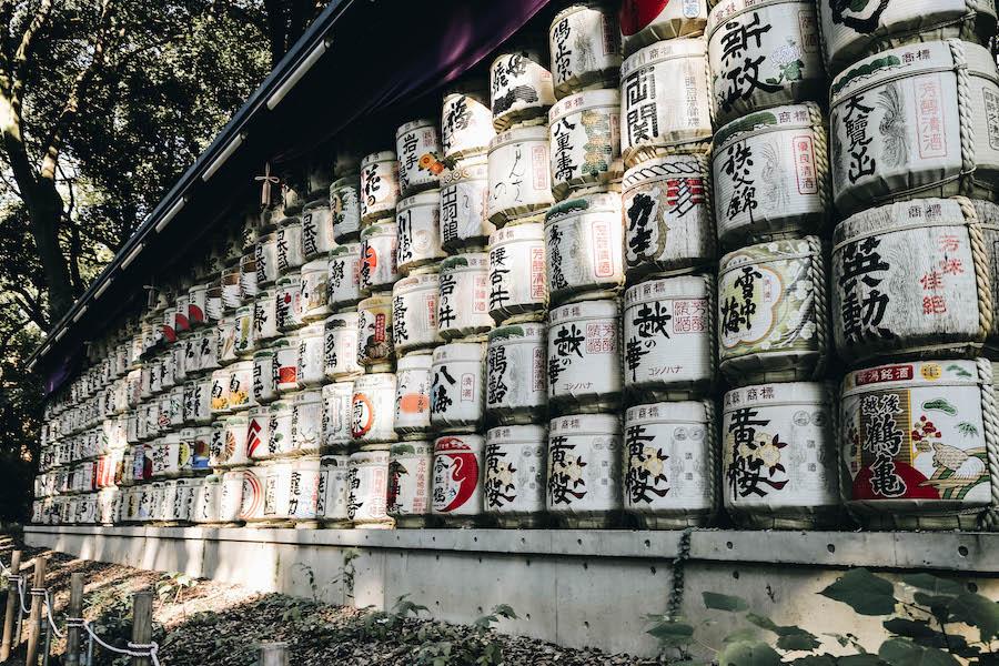 Meiji Jingu Shrine in Tokyo