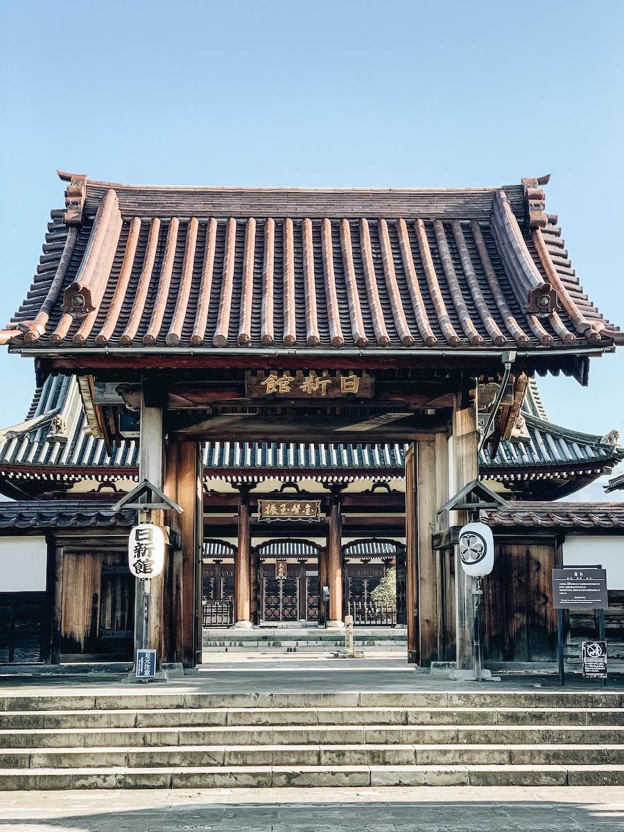 Nisshinkan Samurai School in Fukushima