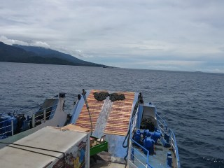 ferry going to Camiguin