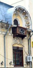 Casa Iulia Constantinescu 9