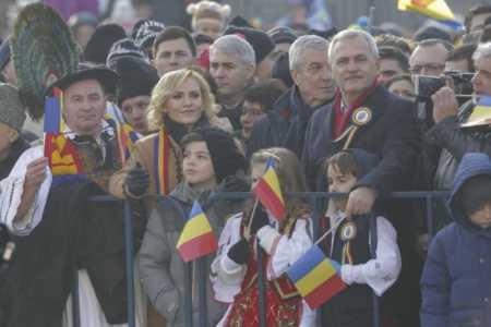 PSD: Gaura imensa in bugetul Primariei Capitalei!