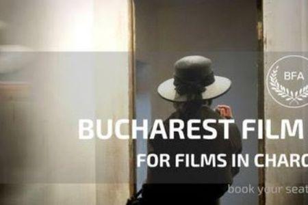 Maraton de filme, incepand de astazi, la Bucharest Film Awards! Intrarea este libera!