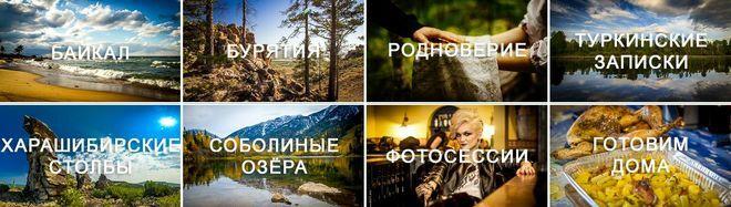 Блог Алексея Сватова