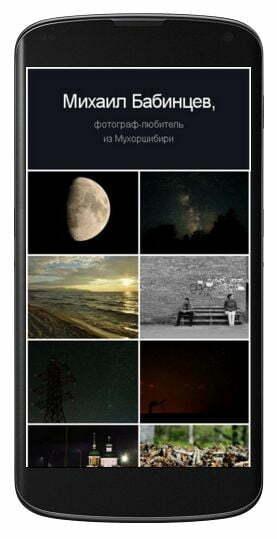 Скриншот мобильной версии сайта Master2U.ru/photo