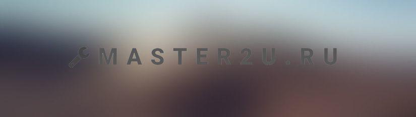 Master2U.ru promo