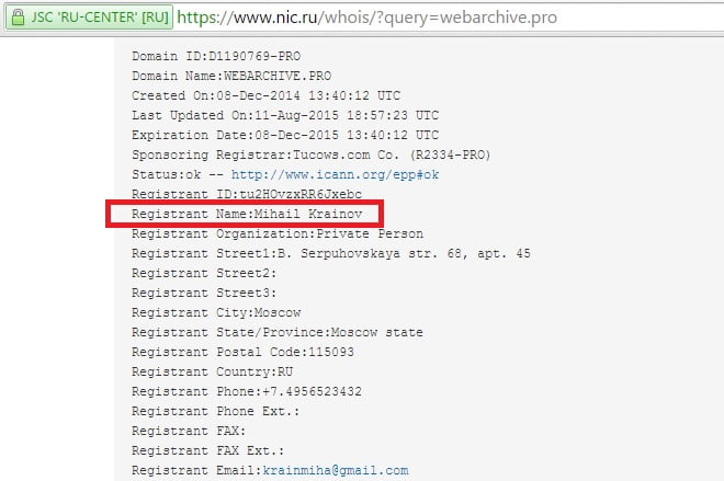 Регистратор доменного имени webarchive.pro