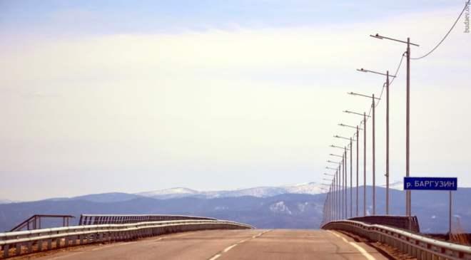 Мост через реку Баргузин