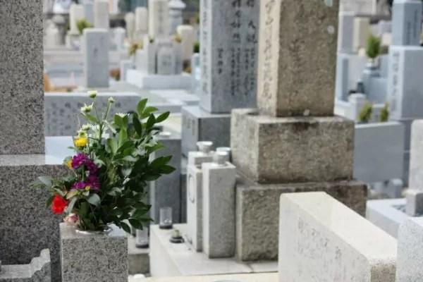 お墓 意味 仏教