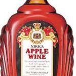 マッサンの元ネタ、ニッカりんご汁はジュースからワインに!値段は…