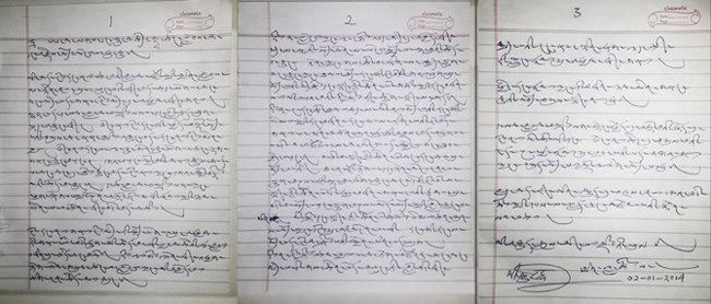 20140118 Surat dan Foto Mingyur Rinpoche dari Tempat Retret_3
