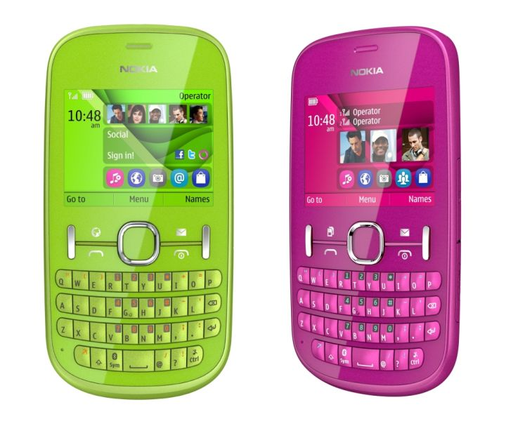 Nokia Asha 200 Dual SIM Phone launched in India