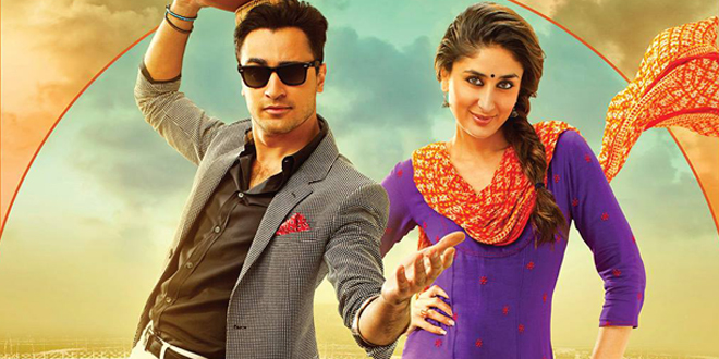 First look of Gori Tere Pyaar Mein!