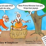 Hudi Baba with Modi
