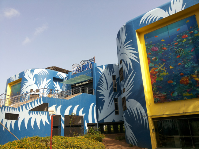 Surat Aquarium Photo 1