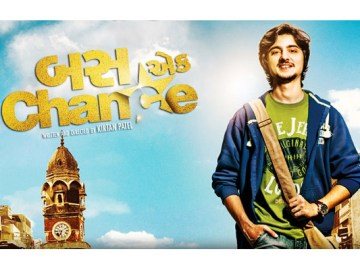 Movie Review Bas Ek Chance