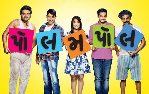 With films, Gujarati music gets urban too! This song proves it!