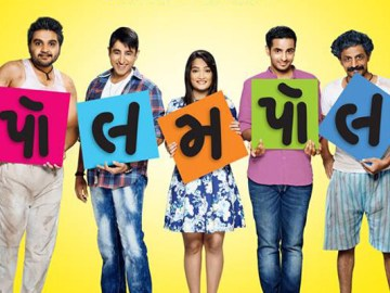 Trailer of Gujarati movie Polam Pol