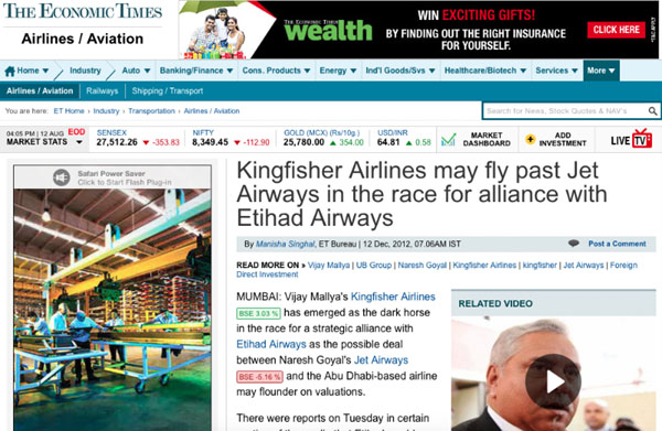 The other side of the Kingfisher story