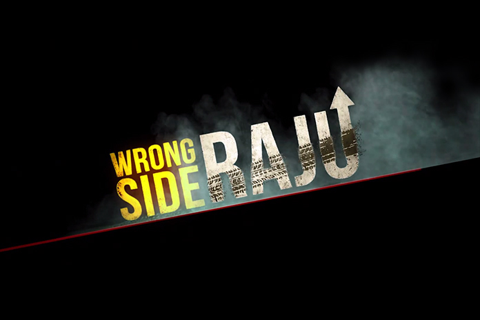 Trailer of Gujarati movie Wrong Side Raju is out