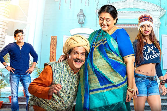 Carry On Kesar's Trailer is Out and it is Breaking The Internet!
