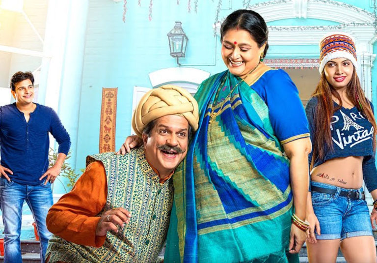 Movie Review Carry On Kesar