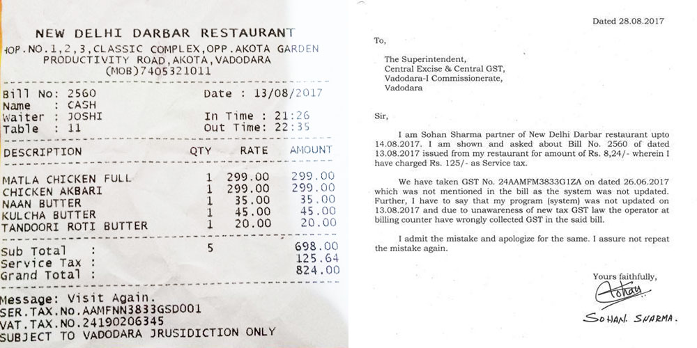 Heres How Restaurants Are Stealing From You in The Name Of GST