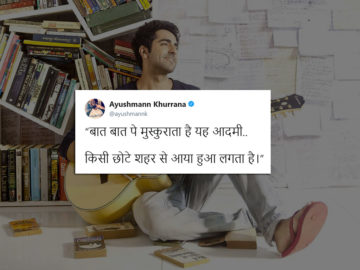 15 Tweets By Ayushmann Khurrana That'll Make You Fall In Love With Him!