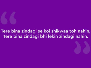 20 Lines By Gulzar That Will Melt Your Heart Instantly!
