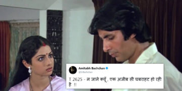 Amitabh Bachchan's Tweet Moments Before Sridevi's Demise Has Left Us Speechless!