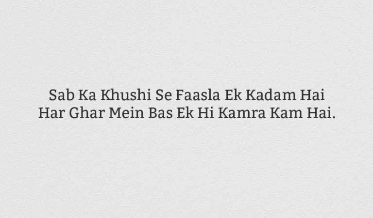 15 Short Shayaris By Javed Aktar That Will Pinch Your Soul