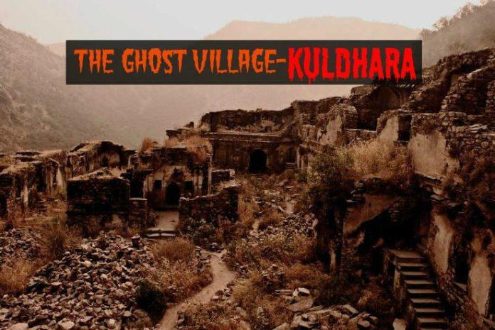 The Ghost Village Kuldhara