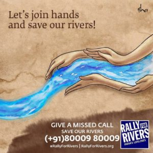 Rally For Rivers, Rally For Rivers