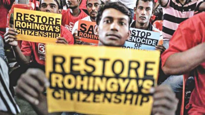 Rohingyas- citizenship law