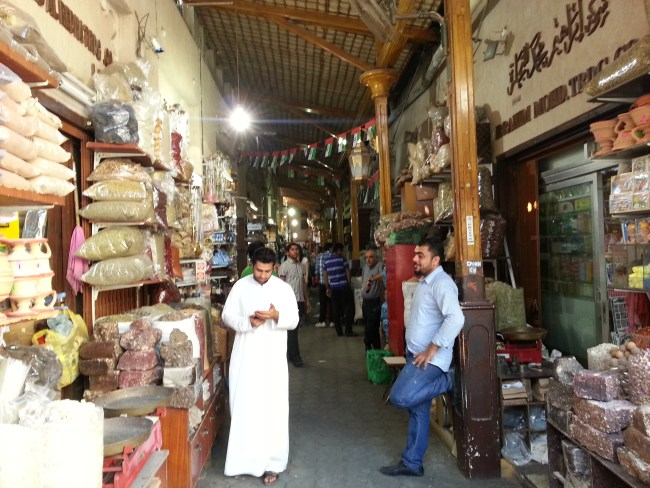 ENTRANCE TO SPICE SOUK