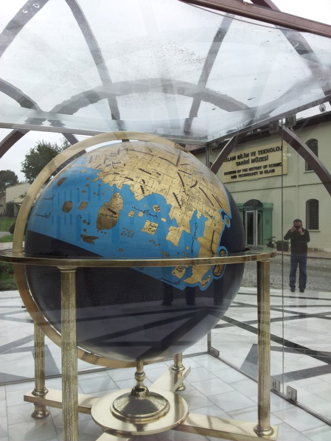 A HUGE GLOBE DISPLAYED OUTSIDE THE MUSEUM