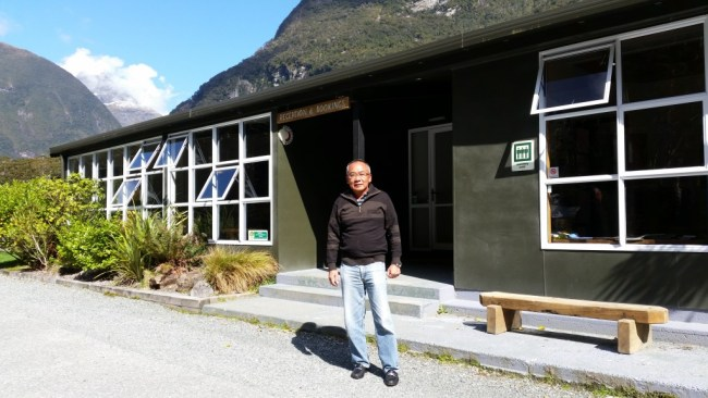 MILFORD SOUND LODGE HOLIDAY PARK