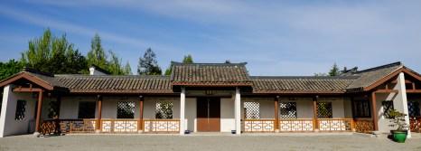 Seattle Chinese Garden