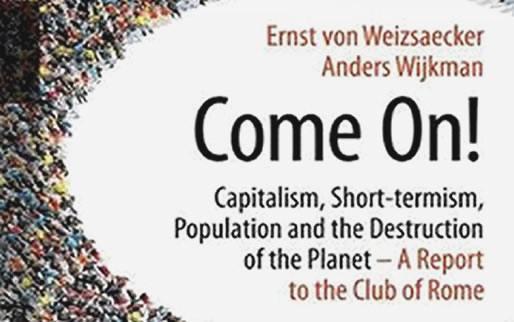 Come On! Капитализм, близорукость, население и разрушение планеты