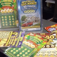 Нова измама с национална лотария плъзна във Варна